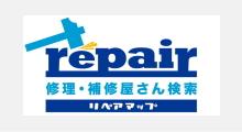 repairmap-sideber